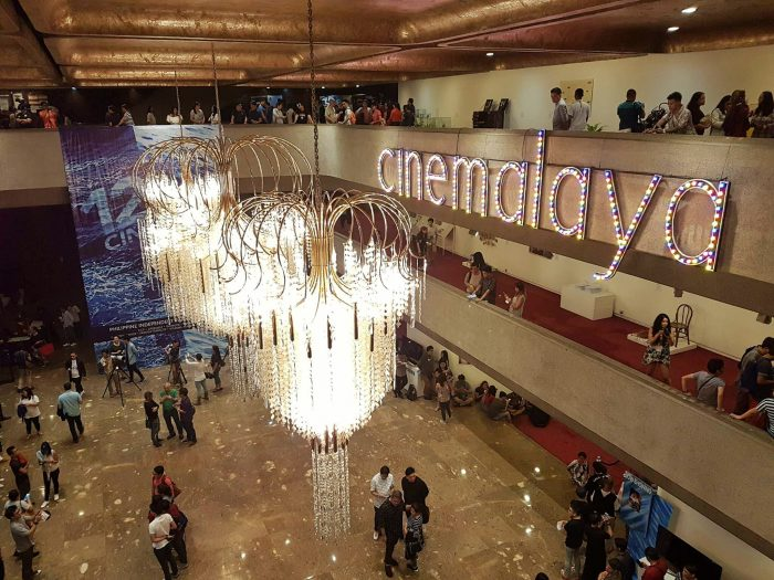12th_Cinemalaya_CCP_Lobby